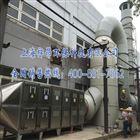 新工艺注塑厂废气处理装置