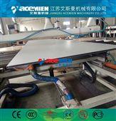 1830*915新型中空建筑模板生產設備