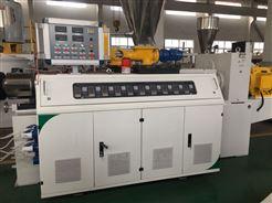 优质耐用PVC管材生产设备