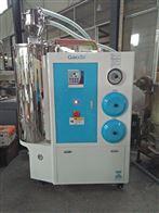 GAOSI1045注塑除湿干燥机厂家