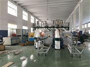PVC型材生产线