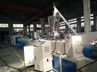 PVCuu直播管材生产线