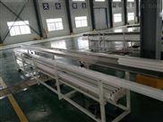PVC异型材塑料门窗生产线厂家