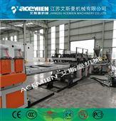 PP建筑模板生產線 重復使用塑料模板設備
