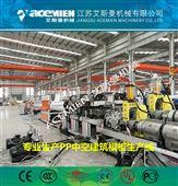中空建筑模板生产线|PP塑料模板机器价格