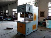 上海 PVC支架水池高频热合机 生产厂商