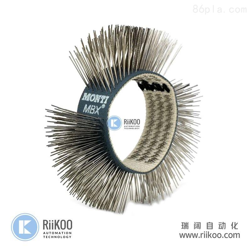 MONTI钢刷MT-USBU-070