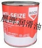 罗哥金牛油(防紧蚀铜膏)