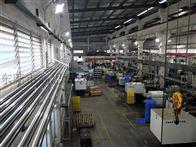 GAOSI1085厂家供应中央供料系统