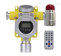 固定式精细化工厂丙酮泄漏检测装置量程可调