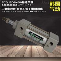 韩国DANHI丹海SCDGB32-30标准气缓冲气缸