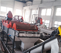 厂家直销电①冰箱家电废料机壳回收生产线
