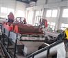 厂家直销电冰箱家电废料机壳回收生产线