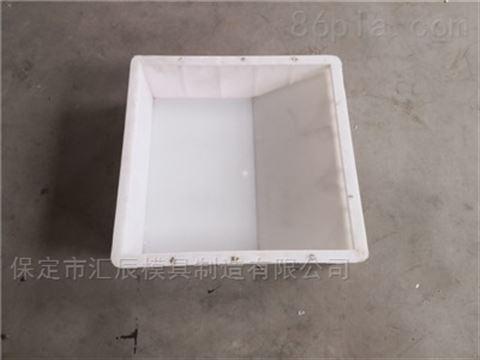 生产全新路缘石塑料模具