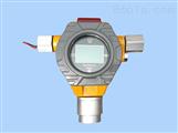氣瓶柜乙炔泄漏報警器 進口傳感器檢測