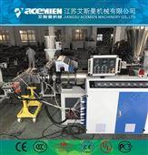 仿古合成树脂瓦生产线选江苏艾斯曼机械