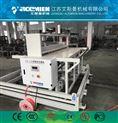 塑料板材生产线_合成树脂瓦设备