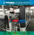 PVC树脂瓦生产设备 ASA琉璃瓦波浪瓦挤出机