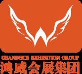 2018重庆国际包装印刷产业博览会