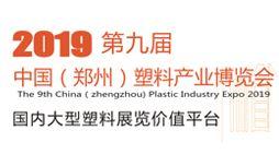 2019第九届中国郑州江苏快3产业博览会