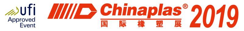 """与时代共振——""""CHINAPLAS国际橡塑展""""凸显循环经济新元素"""