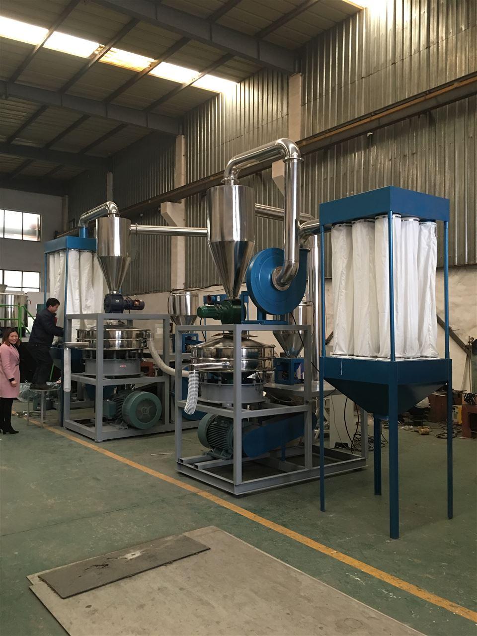 怎么预防PVC磨粉机磨盘室生锈