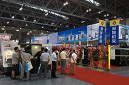 2019中国泰州国际3D打印及增材制造展览会
