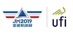 第22届青岛国际机床展览会