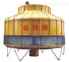 圆形高温工业冷却塔