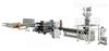 ABS、HIPS单层、多层板材生产线厂家